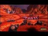 WOW Warlords of Draenor - Вторжение Железной Орды: Выжженные земли (Альфа-версия)